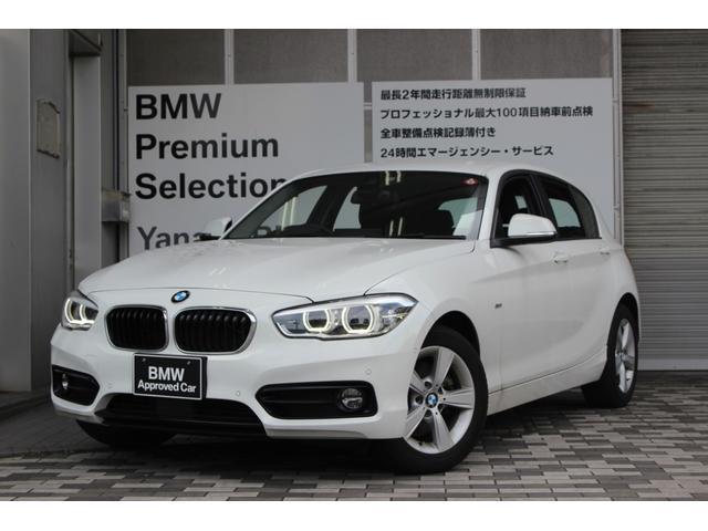 BMW 1シリーズ 118d スポーツ 認定中古車 全国1年保証付 距離無制限 ご納車前100項目整備を実施 衝突軽減ブレーキシステム装備 パーキングサポートパッケージ装備 コンフォートパッケージ付
