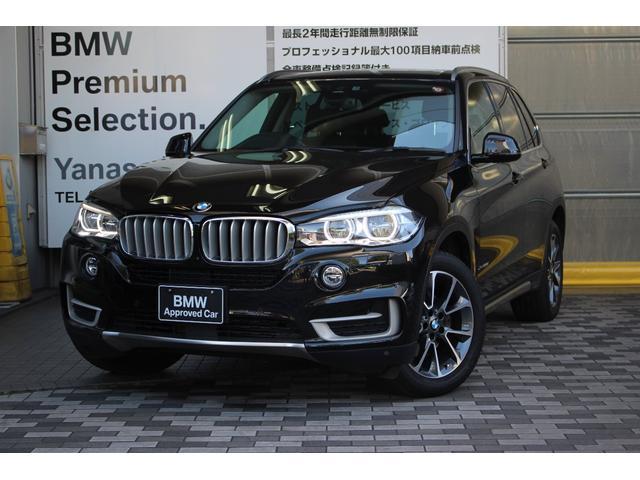 BMW X5 xDrive 35d xライン 3L直6エンジン レザー 19インチアルミ