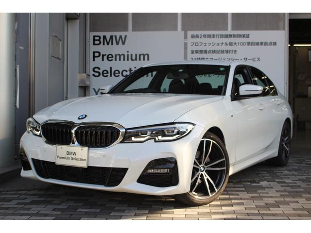 3シリーズ(BMW) 320d xDrive Mスポーツ 中古車画像