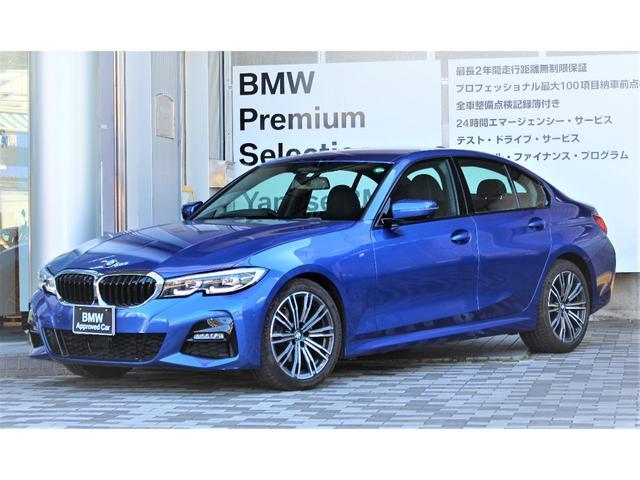 BMW 3シリーズ 320i Mスポーツ メーカー認定中古保証1年 アラウンドビューモニター アクティブクルーズコントロールドライビングアシストプラス