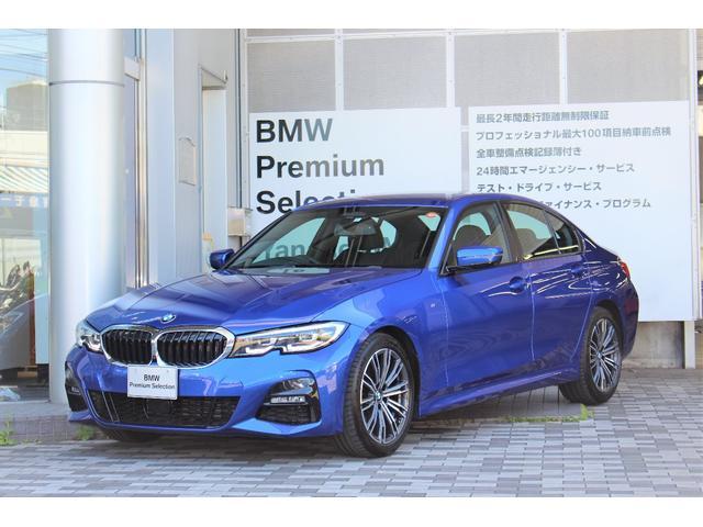BMW 3シリーズ 320d xDrive Mスポーツ 360°カメラ コンフォートP 電動トランク フルタイム4輪駆動