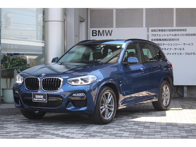 BMW xDrive 20d Mスポーツ 認定中古車・ACC・リヤシートアジャストメント・電動トランクファイトニックブルー・19AW