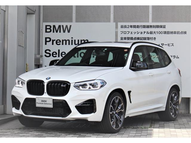 BMW コンペティション 認定中古車 2年保証 パノラマサンルーフ サキールオレンジレザーシート コンペティション 20AW