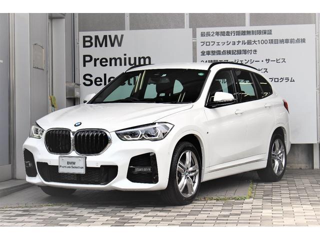 BMW X1 xDrive 18d Mスポーツ 認定中古車 全国2年保証 Mスポーツ  ACC  LCIモデル