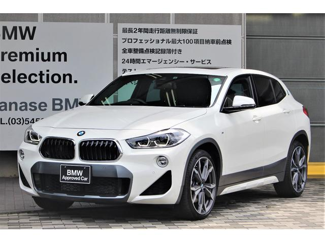 BMW xDrive 20i MスポーツX 認定中古 1年保証 茶革シート 電動パノラマサンルーフ デビューP セレクトP 20AW