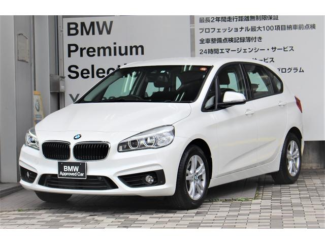 BMW 218dアクティブツアラー 認定中古車 1年保証 プラスP コンフォートP 純正バックカメラ 電動テールゲート