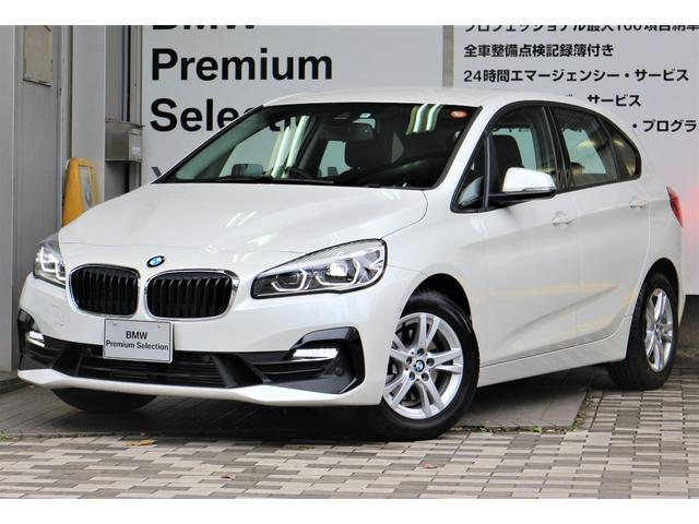 BMW 218d xDriveアクティブツアラー プラスパッケージ セーフティーパッケージ コンフォートパッケージ 元弊社デモカー