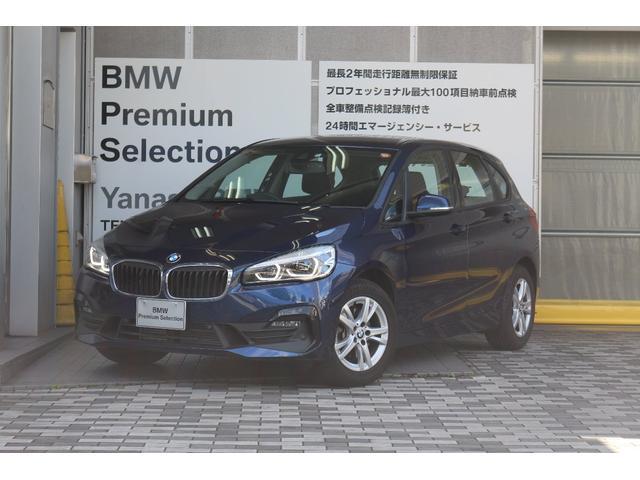 BMW 218d xDriveアクティブツアラー 認定中古車 BMWクリーンディーゼルターボエンジン 電子制御フルタイム4WD弊社元デモカー