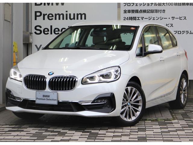 BMW 218d xDriveアクティブツアラーラグジュアリ コンフォート セーフティー パーキングサポートパッケージ