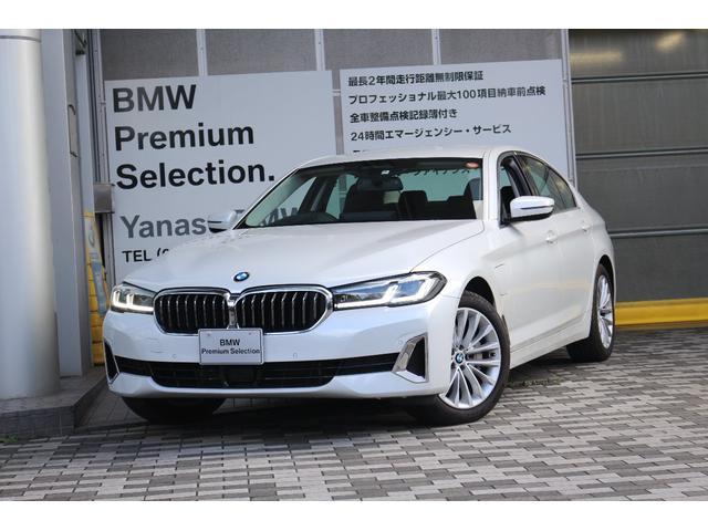 BMW 5シリーズ 530e ラグジュアリー 530e ラグジュアリー