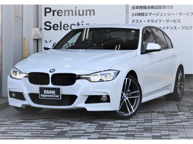 3シリーズ(BMW) 320d Mスポーツ エディションシャドー 追従型クルーズコントロール ブラックレザーシート・ヒーター付き 19AW LEDライト 中古車画像