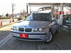 BMW318iツーリング ハイラインパッケージ