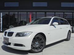 BMW320iツーリング MスポーツAW HID Wパワーシート