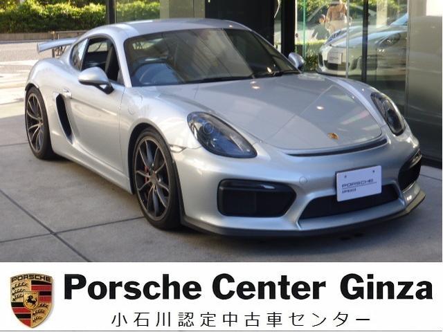 ポルシェ GT4