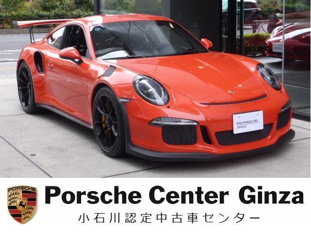 ポルシェ 911GT3R S