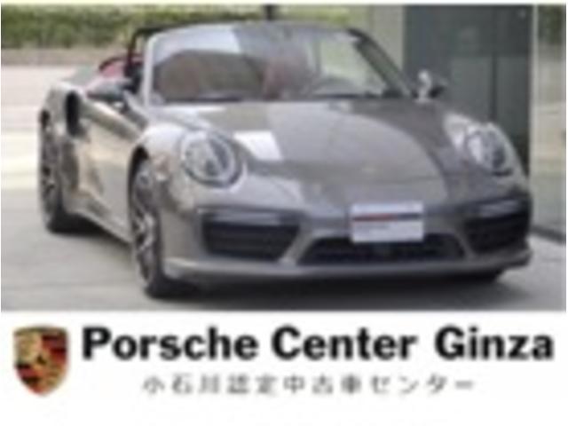 ポルシェ 911ターボS カブリオレ