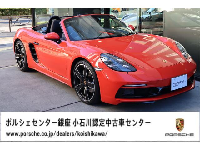 「ポルシェ」「ポルシェ」「オープンカー」「東京都」の中古車