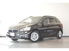 BMW218iアクティブツアラー ラグジュアリー ナビ 認定中古車