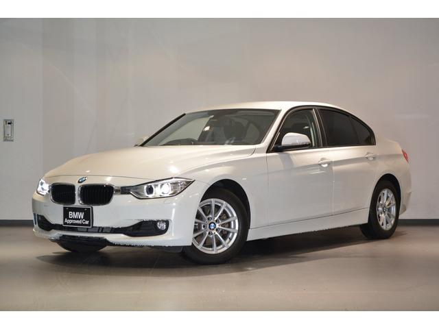 BMW 320i 認定中古車 純正HDDナビ 電動シート コンフォA