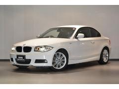 BMW120i Mスポーツパッケージ 認定中古車 社外HDDナビ