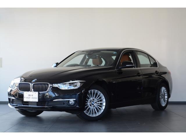 BMW 320iラグジュアリー ACC ナビ 茶革シート 認定中古車