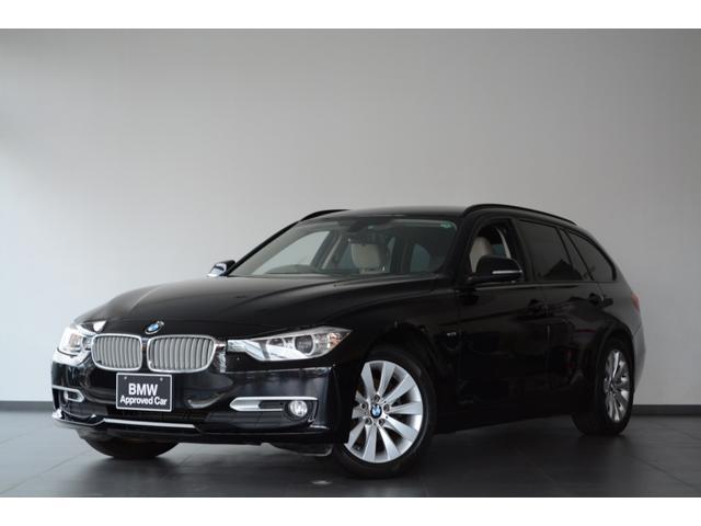 BMW 320dブルーパフォーマンス モダン クルコン 認定中古車