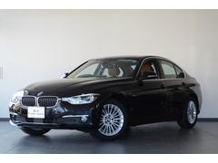 BMW320iラグジュアリー ACC ナビ 茶革シート 認定中古車