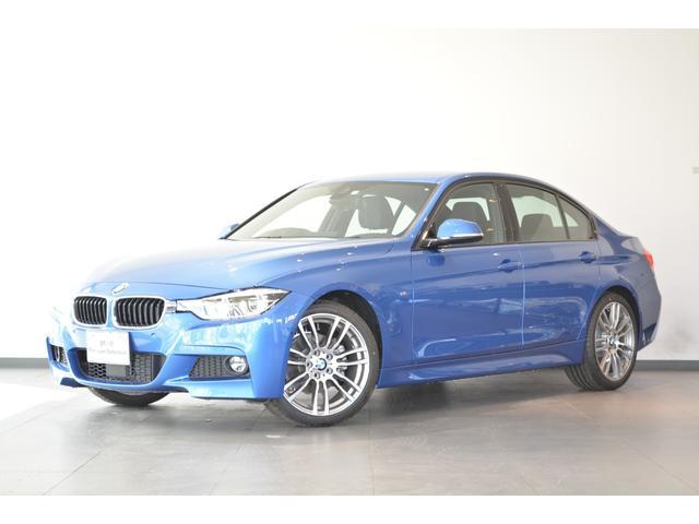 BMW 320d Mスポーツ パーキングサポートPKG 認定中古車