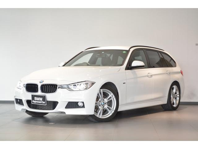 BMW 320d ツーリング Mスポーツ 1オナ ナビ 認定中古車