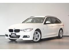 BMW320d ツーリング Mスポーツ 1オナ ナビ 認定中古車