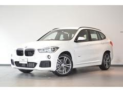 BMW X1xDrive 18d Mスポーツ ACC upG 認定中古車
