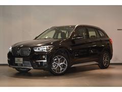 BMW X1sDrive 18i xライン 登録済未使用車 軽減ブレーキ