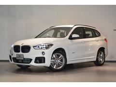 BMW X1sDrive 18i Mスポーツ 登録済未使用車 純ナビ