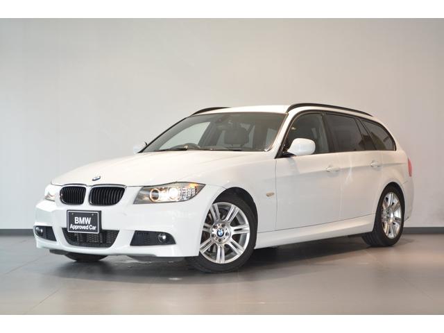 BMW 320iツーリング Mスポーツパッケージ 認定中古車