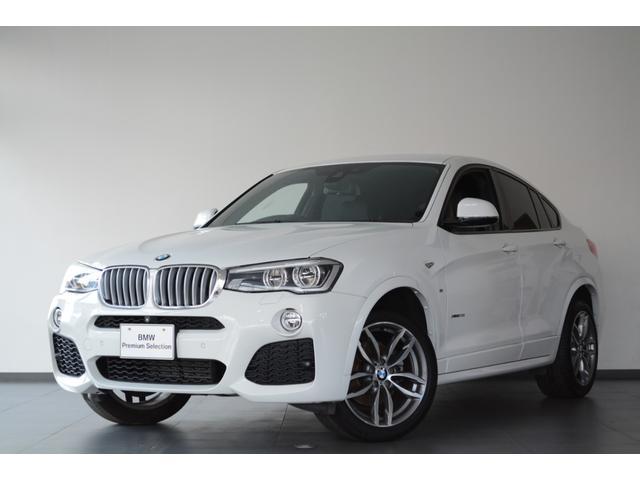 BMW xDrive 28i Mスポーツ 認定中古車 ワンオーナー車