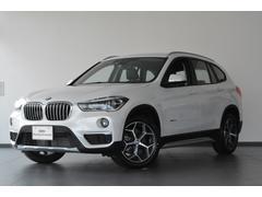 BMW X1xDrive 18d xライン 認定中古車 登録済未使用車