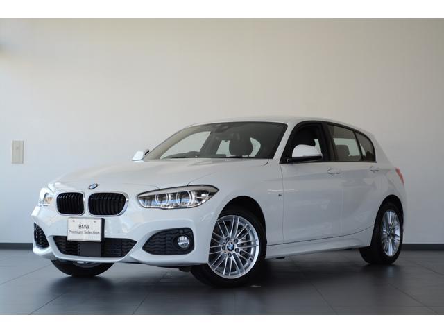 BMW 118i Mスポーツ 認定中古車 登録済未使用車 クルコン