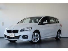 BMW218iグランツアラー Mスポーツ 認定中古 登録済未使用車