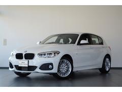 BMW118i Mスポーツ 認定中古車 登録済未使用車 クルコン