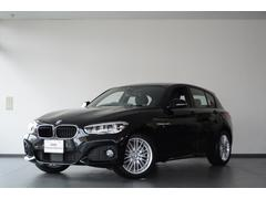BMW118i Mスポーツ 認定中古車 登録済み未使用車
