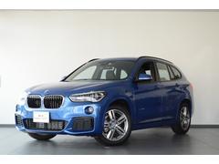BMW X1xDrive 18d Mスポーツ 認定中古車 登録済未使用車