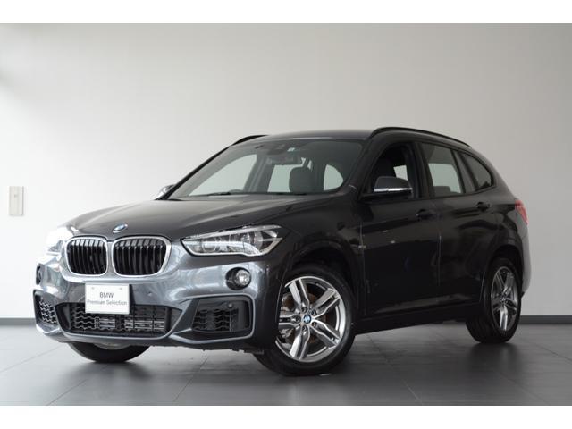 BMW sDrive 18i Mスポーツ 認定中古車 登録済未使用車