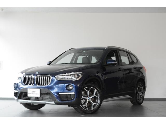 BMW xDrive 18d xライン 認定中古車 登録済未使用車