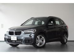 BMW X1sDrive 18i Mスポーツ 認定中古車 登録済未使用車
