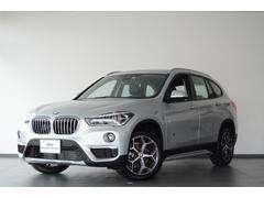 BMW X1xDrive 18d xライン 認定中古車 登録済み未使用車