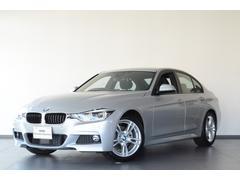 BMW320d Mスポーツ 認定中古車 登録済み未使用車