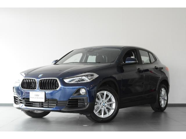 BMW xDrive 20i 正規認定中古車 登録済み未使用車
