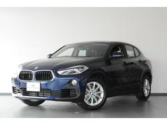 BMW X2xDrive 20i 正規認定中古車 登録済み未使用車