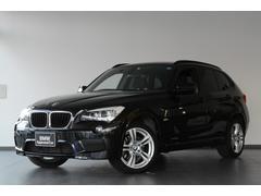 BMW X1xDrive 20i Mスポーツ 正規認定中古車 コンフォA