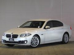 BMW523iラグジュアリー 認定中古車 クルコン Aシステム